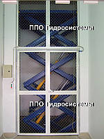 Лифт ножничный