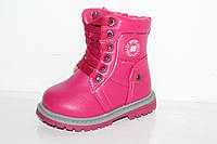 Детские зимние ботиночки на девочек от фирмы Tom.m 8691B (12/6 пар,20-25)