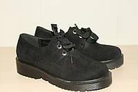 Туфли женские черные 37,39 р из эко замши арт 65620-10 Purlina.