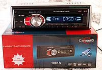 Автомагнитола Pioneer 1081 Съемная панель MP3+USB+AUX+FM копия