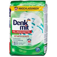 Порошок для стирки белого белья 2,7кг ( 40 стирок) Denkmit Vollwaschmittel mit Aktiv-Schutz -для сильно загряз