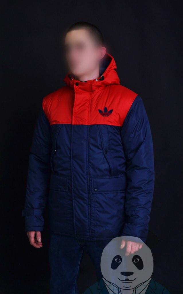 Зимние Куртки Адидас