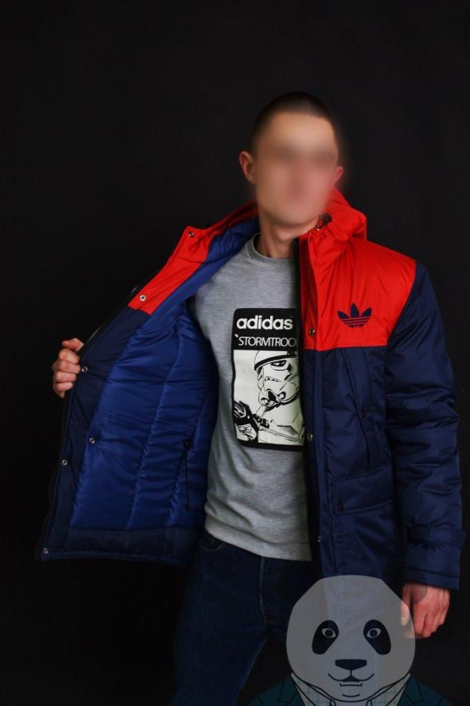 Зимние Куртки Адидас Мужские