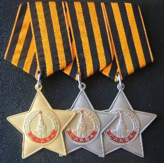 Орден Слава, полный комплект