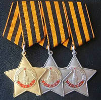 Орден Слава, полный комплект, фото 1
