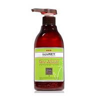 Шампунь натуральный на масле ШИ для увеличения объема волос / Volume Lift shampoo Сарина Кей 500мл