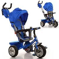 Детский трехколесный велосипед с ручкой Turbo Trike M 3205A-1 (Синий)