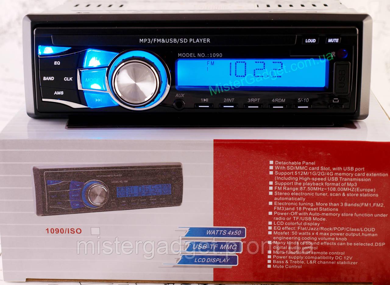 Автомагнитола Pioneer 1090 Съемная панель MP3+USB+AUX+FM