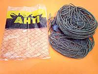 Сеть рыболовная Финка 30 метров 1.8 высота ячейка 35