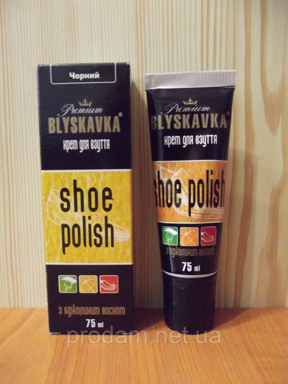 Крем для обуви BLYSKAVKA 75мл с гукой темно коричневый