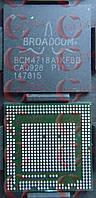 Процессор WiFi роутера BROADCOM BCM4718A1KFBG