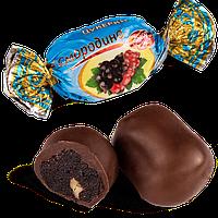 Шоколадные  конфеты Смородина в черном шоколаде с грецким орехом