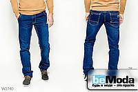 Удобные прямые джинсы Luvans с карманами по бокам и сзади, эффектной контрастной выстрочкой и нашивками синие