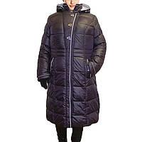 Женская куртка, большие размеры, хорошо сидит на крупных женщинах.