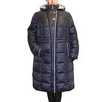 Куртка женская на крупных женщин, хороший обхват, хорошие размеры.