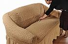 Чехол натяжной с рюшем на диван и 2 кресла MILANO универсальный синий, фото 6