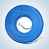 Кабель NEXANS TXLP/1 28 Вт/м для наружных работ (одножильный)