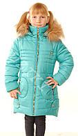 Зимняя куртка для девочек от производителя Стрекоза, р. 32-42