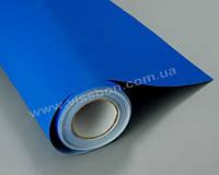 Структурная пленка Алмазная крошка синего цвета (SOULIDE)