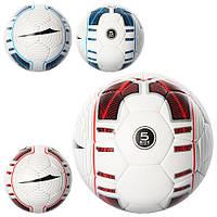 М'яч футбольний PM1 3000-3AB розмір 5, ПУ 1, 4 мм, 4 шари, 32 панелі, 2 кольори, 400-420 г