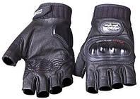 Вело-мото перчатки кожаные MCS-04H (протектор-усилен, р-р M-XL)