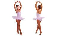Купальник (трико) гимнастический Бифлекс Пачка розовый CO-9027-BP детский (р-р XS-XL, рост 100-165см)