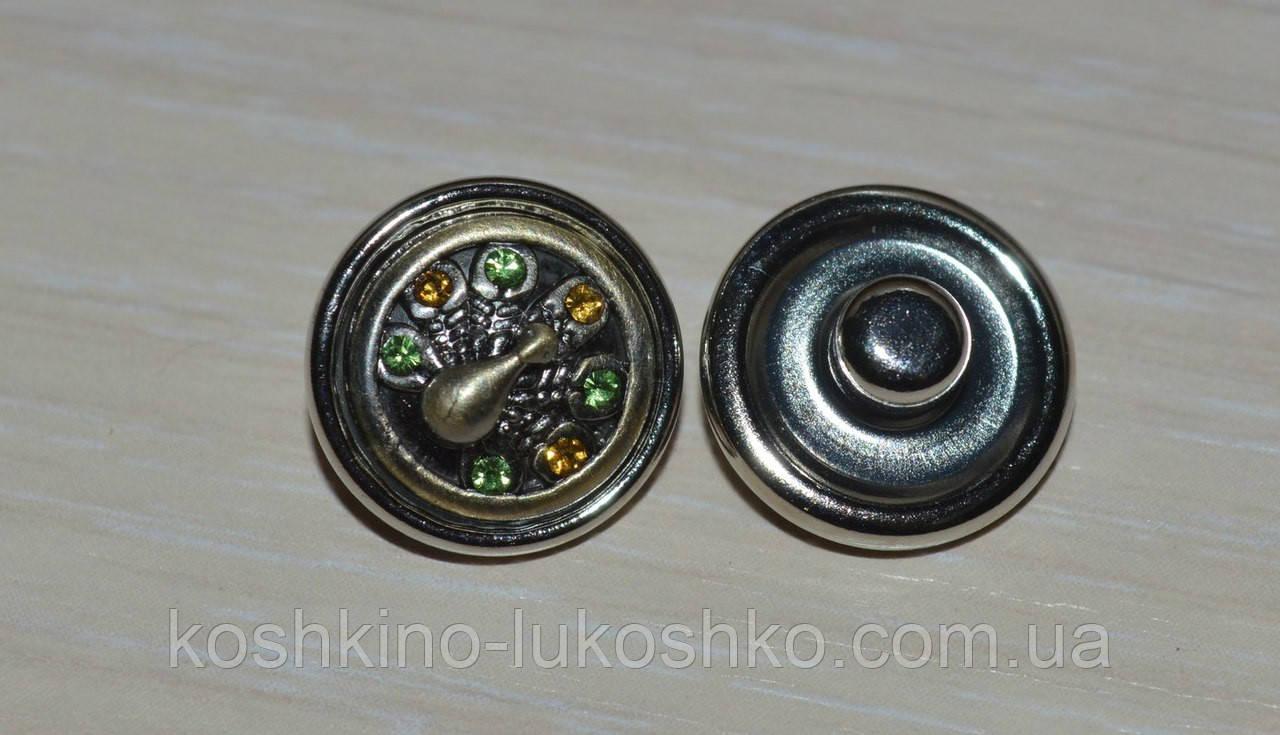 Мини кнопка нуса 12 мм с павлином