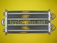 Теплообменник битермический R10023661 (10023661) Beretta Ciao N 28, Smart 28 CAI / CSI, фото 1