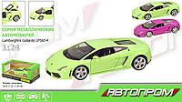 Машина металлическая Автопром 68253А Lamborghini Gallardo LP560-4