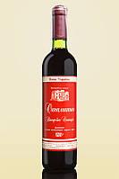 Вино полусладкое красное Оксамитное Винодельческая станция