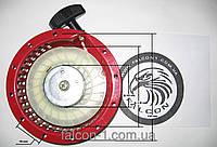 Стартер для двигателя Kipor