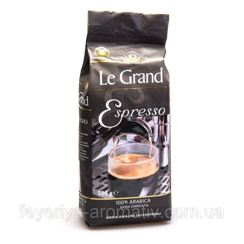 Кофе в зернах LeGrand Espresso 500гр. (Польша)