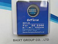 Аккумулятор для мобильного телефона Sony BST 38