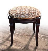 Банкетка (круглая) (бук)50х50х47 см.махонь, темный орех