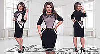 Трикотажное платье Ариана (размеры 48-56)