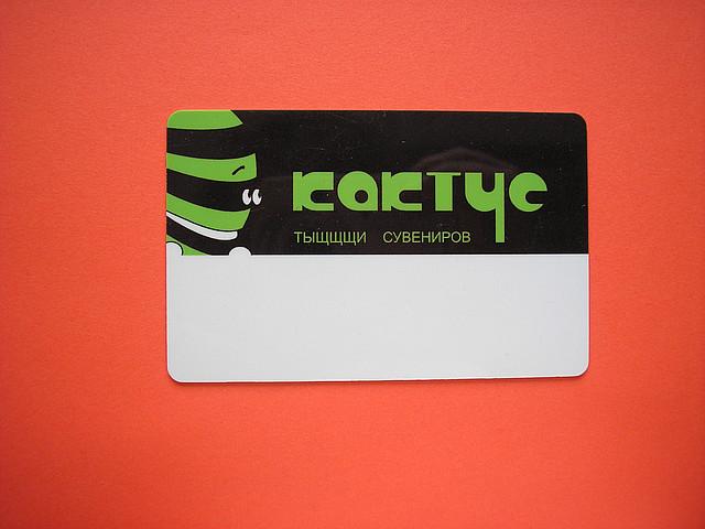 Пластикові карти на білому пластику