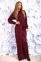 """Элегантный женский костюм с длинной юбкой  233 """"Трикотаж Драпировка"""""""