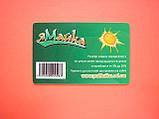 Пластикові карти на білому пластику, фото 3