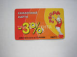 Пластикові карти на білому пластику, фото 4