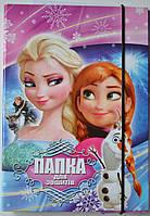 """Папка для тетрадей """"Frozen"""", на резинке, В5"""