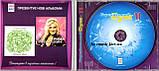 Музичний сд диск УКРАЇНСЬКИЙ БУМ 11 (2012) (audio cd), фото 2