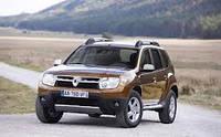 Кенгурятники Dacia Duster