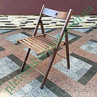 Складной темный стул из дерева Арт.771т