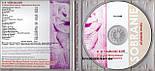 Музичний сд диск ЧАЙКОВСКИЙ П. И. Спящая красавица (2004) (audio cd), фото 2