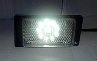 Ходовые огни на ВАЗ 2110  №174-7., фото 1