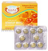 Апифлор минус (продукты пчеловодства для понижения давления)