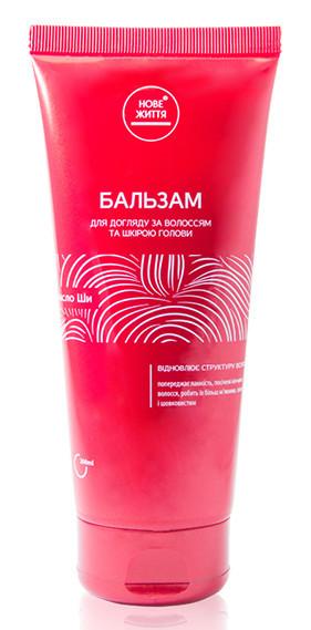 Бальзам для ухода за волосами и кожей головы - Арго - Новая жизнь - Харьков в Харькове