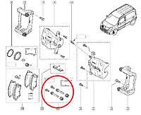 Ремкомплект направляющих скоб переднего суппорта Renault Kangoo II. Quick Brake Дания - 113-1368X