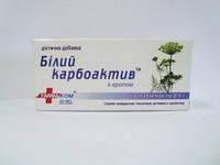 Белый карбоактив®, с укропом, таблетки 0,5 г №10