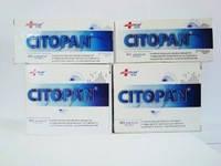 Цитопан , таблетки 0,25 г №30